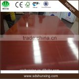 Pine core plywood, marine plywood for concrete formwork, 15mm film faced plywood