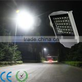 Zhejiang mobile solar power pv system Solar Led Street Light PV modules power system price
