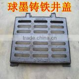 OEM welcomed Ductile iron manhole cover, drainage cover