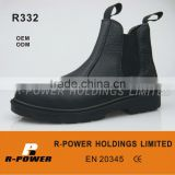 Steel Toe Gum Boots R332