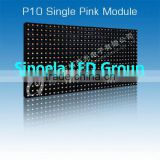P16 RG LED display modules for Outdoor Display