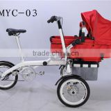 2015 hot baby products stroller bike 2 in 1 fancy baby stroller baby jogger mother and baby bike