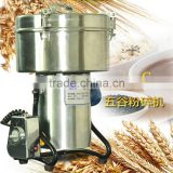 2016 Hot Sale Ginger Powder Grinding Machine                                                                         Quality Choice