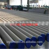 Various Sizes Of High Frequency Erw Pipe Mild Pipes, High Quality Pipes,Tube,Steel Pipes,