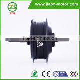 JIABO JB-104C small size dc gear motor with disc brake