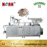 Model DPB250 Auto Capsule Blister Packing Machine