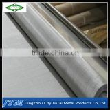 Stainless steel flat flex wire mesh conveyor belt/stainless steel woven wire mesh/stainless steel wire braided mesh
