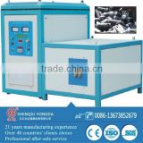 85kw Induction heating train pin hardening