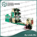 4 color Napkin Paper Printing Machine For Hotel(CH804)