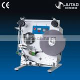 Cheap price labeling machine for round bottle