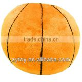 Stuffed Basketball Toy for Kids OEM