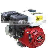 6.5HP LT200 4 stroke air cooled 6.5hp gasoline engine with clutch