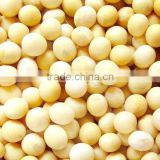 soybean lecithin/8002-43-5;L-Alpha-Phosphatidyl Choline