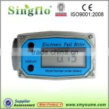 Singflo digital water flow meter/diesel flow meter/gas flow meter for chemical & liquid Urea