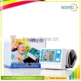 Wholesale Price Digital Blood Pressure Monitor