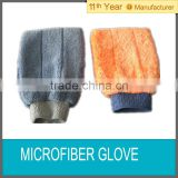 Microfiber car wash glove/ car wipes