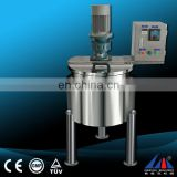 FLK CE 500l high speed liquid mixer tank with anti-corrosion motor