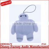 Disney Audited Factory plush toy                                                                                         Most Popular