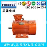 three phase 3.7kw electric motor asynchrous explosion-proof pump motor