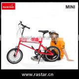 RASTAR MINI Licensed 16 inch balance running royal baby stroller bicycle with CE on sale