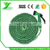 Stretch Water Hose ,High Quality rubber water hose,rubber water hose 6.3 mm with quick connector