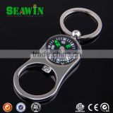 gift bottle opener with compass key chain