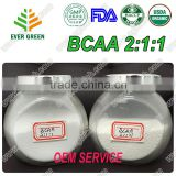 AAA Amino Acid,Bodybuilding Supplement ,bcaa amino,BCAA 3:2:1, Instant Branched Chain Amino Acid 2:1:1/4:1:1/8:1:1