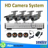 Bessky 2015 hot 1080p ahd camera cctv surveillance system 4ch complete cctv camera set,hd ahd camera security system