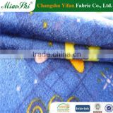 Stripe velour decorator fabric for furniture upholstery for mumbai market