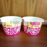 plastic and paper high quality biodegradable double wall 8OZ Disposable Instant Noodles Paper Cup For Hot Food