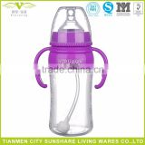 Soft Silicone Baby Feeder Bottle, Innocuous Silicone Baby Feeding Bottles With PP Cover And Handle