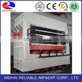 Welcome Wholesales Best Sell door skins laminating machine