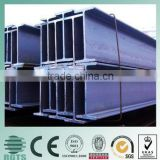2015 Import building material from china Hot Rolled Steel H Beams For Sale by china best seller
