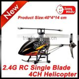 2.4G R/C Single Blade 4CH Helicopter