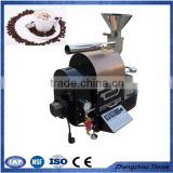 coffee beans production line,60kg capacity rotary drum electric/gas nut roaster,coffee bean flour mill machine