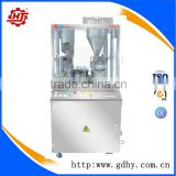 NJP500 Huizhou Pharmaceutical Machinery CE Certificated High Speed Capsule Filling Machine
