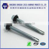 China manufacture hex flange head self drilling screw                                                                         Quality Choice
