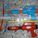 Plastic Water Gun With Coca-cola Bottle