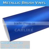 SINO STICKER Air FREE Metallic Brushed Blue Tint Color Vinyl Sticker Paper