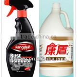 Anti bacterial Rust remover with spray for sale