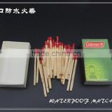 Waterproof match safety matches kitchen&household safety matches