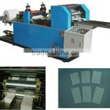 Good performance mini pocket tissue handkerchief making machine                                                                                                         Supplier's Choice