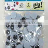 Toy Accesories 15mm 70pcs/bag black/white Moving eyes