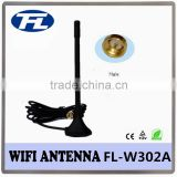 (China supplier) Low Noise Amplifier 2.4-2.5G wireless LAN WIFI Antenna