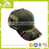 Wholesale 6 Panel Camo Baseball Hat/Custom Baseball Cap                                                                         Quality Choice