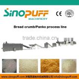 Panko & America Type Bread crumb making machine/bread crumbs machine /bread crumb production line