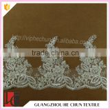 HC-2055-1 Hechun Cuputer Made Silver Strands Braid Chemical Lace Trim for Garment Accessories                                                                         Quality Choice