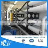 RO seawater desalination for boat / RO seawater desalination system