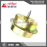 220v electrical kitchen hood fan motor