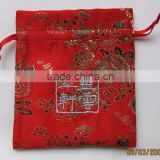 yunnan embroidery jewlery drawstring pouch bag for jade bangle bracelet
